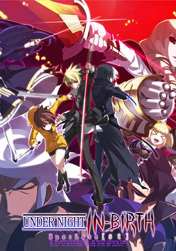 under night in birth exe late st pc download