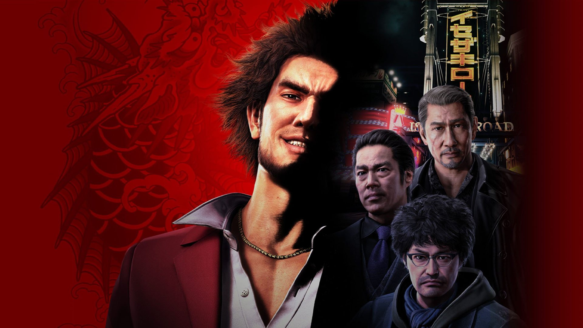 Yakuza Like A Dragon Pc System Requirements Release Times And More 2game